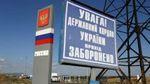 Російські дивізії на кордоні, якими лякають Україну, небоєздатні, – Снєгирьов