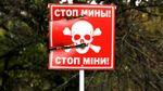 """Двое гражданских подорвались на минах в """"серой зоне"""": ждали автобус"""