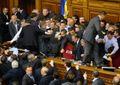 Про наше майбутнє: що чекає на Україну в новому політичному сезоні