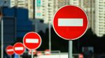 У Києві обмежать рух транспорту на кілька днів