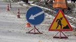 Україні потрібен капітальний ремонт, і не тільки доріг
