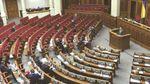 Политические трудяги: сколько депутатов официально были в отпуске во время сессии ВР