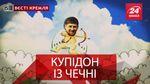 Вєсті Кремля. Слівкі. Кадиров рятує сім'ї. Духовний наставник Путін