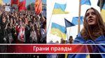 """Как сейчас выглядит разрыв на """"пророссийских"""" и """"проукраинских"""""""