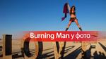 Burning Man 2017: фантастичні знімки з фестивалю
