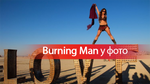 Burning Man 2017: фантастические снимки с фестиваля