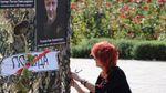Роковини Іловайської трагедії: як в Україні вшановували пам'ять військових