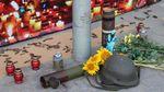 В Херсоне почтили жертв Иловайской трагедии