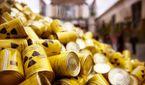 Україна продала частку у спільному підприємстві з Росією та Казахстаном