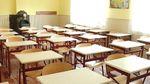 У Міносвіти розповіли скільки коштують нові парти та обладнання для шкіл