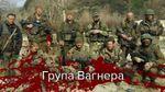 Яку кишенькову армію намагається приховати Путін