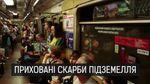 Как чиновники наживаются на рекламе в киевском метро: шокирующее расследование
