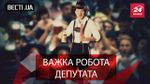 Вести.UA. Уставший Ляшко. Новая надежда украинской политики