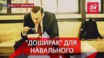 """Вєсті Кремля. Слівкі. Неочікуваний любитель локшини швидкого приготування. Рейтинги """"Матільди"""""""