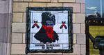 В'ятрович роз'яснив статус графіті на Грушевського