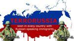 День кощунства в Великой России