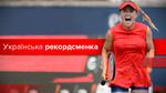 Еліні Світоліній – 23: що треба знати про найтитулованішу тенісистку в історії України