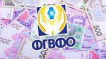 Фонд гарантирования вкладов давит на судей, чтобы скрыть свои просчеты, – СМИ