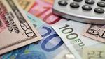 Курс валют на 7 вересня: ціна євро суттєво підскочила