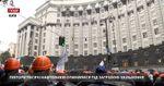 Півтори тисячі нафтовиків опинилися під загрозою звільнення