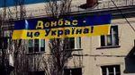 Найважливіший пункт у законі щодо реінтеграції Донбасу досі недописаний