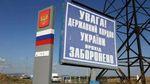 Не для наступу, – Гримчак пояснив, для чого Росія стягує війська до українського кордону