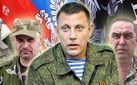 """Главари """"ЛДНР"""" ищут себе жилье в России и Абхазии, – министр"""