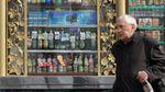 В Киеве запретили продажу алкоголя в МАФах