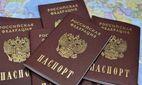 Подозреваемого в выведении полмиллиарда гривен из обанкротившегося банка поймали через три года с российским паспортом