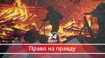 Страшна трагедія в одеському таборі: чому взагалі сталася пожежа і до чого тут Труханов