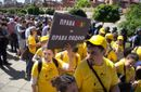 В Совете Европы назвали, кого в Украине больше всего дискриминируют