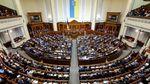 Депутати не затвердили жодної правки до судової реформи