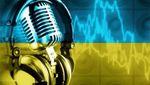 Чи працюють мовні квоти в українських радіоефірах