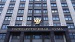 Дума заинтересовалась реформой образования в Украине: планируют обратиться во многие институции