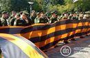 """Донецькі окупанти зігнали на мітинг """"За мир"""" школярів та курсантів"""