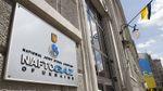 """Чому незалежні члени ради """"Нафтогазу"""" відмовились від своїх посад"""