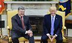 Встреча Петра Порошенко с Дональдом Трампом: онлайн-трансляция
