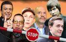Для российских артистов в Украине готовят особый закон