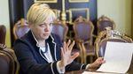 В НБУ рассказали о будущем Гонтаревой на должности главы учреждения