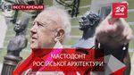 Вєсті Кремля. Архітектор-маркетолог Зураб Церетелі. Спільне підприємство Кадирова і Лукашенка
