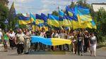 Кабмін перейменував назви чотирьох районів в Україні
