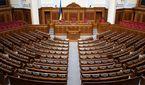 Опубліковано рейтинг депутатів-прогульників Верховної Ради за вересень