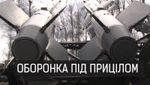 """Монополія на корупцію: тіньова економіка """"Укроборонпрому"""""""