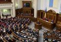 Що приховують за лаштунками Верховної Ради: промовисті кадри