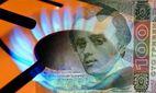 Стоимость газа в этом году не вырастет, – Розенко