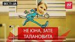 Вєсті.UA. Легкоатлетична надія України. Знаний герой фронту Ляшко
