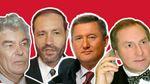 Щербань, Кушнарьов, Бінусов та ще 8 депутатів, яких вбили в Україні