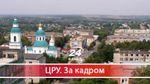 Як екс-регіонали намагаються повернути контроль над містом на Сумщині