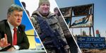 Как реагировать на проект закона о реинтеграции Донбасса от Порошенко