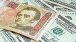 Курс валют на 6 жовтня: євро впало в ціні, долар залишився без змін